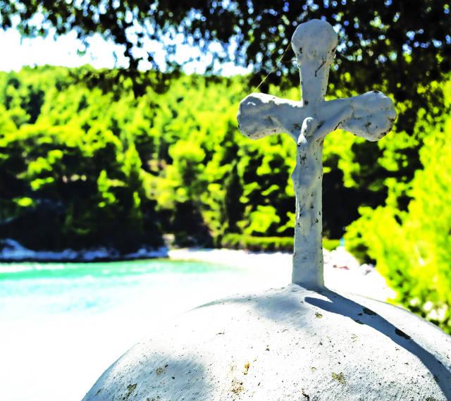 Αλόννησος ελληνικό νησί