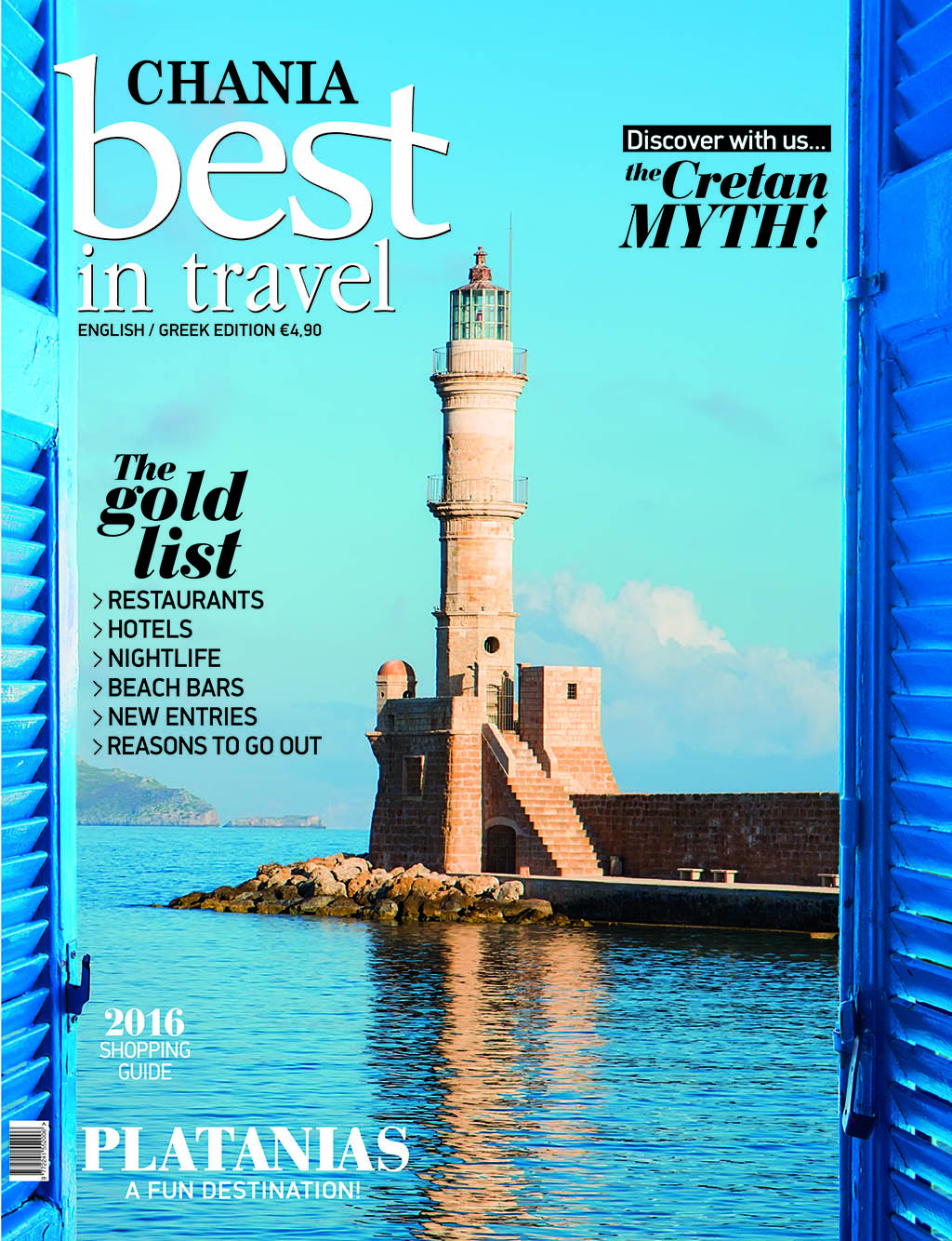 Cover Chania mag 2016_4,90€_low