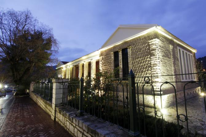 Δηµοτικό Μουσείο Καλαβρυτινού Ολοκαυτώµατος
