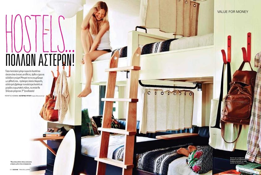 best-hostels_%ce%ba