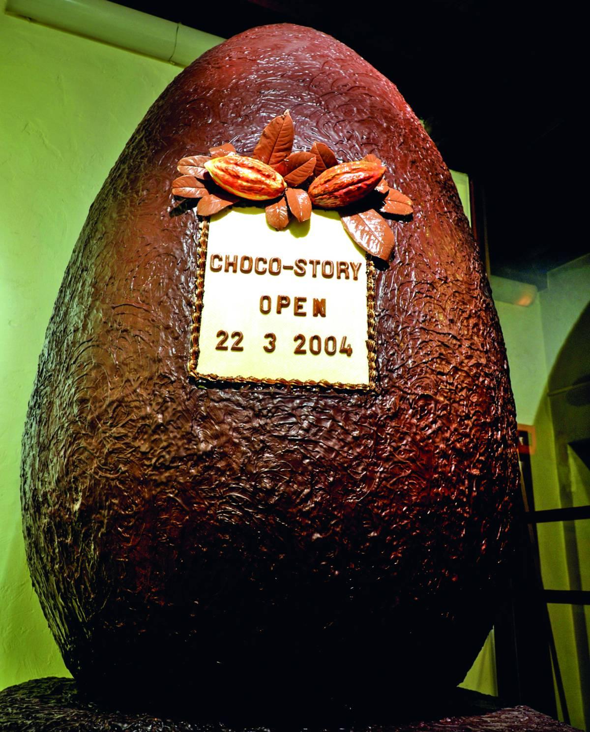 Μουσείο Choco Story