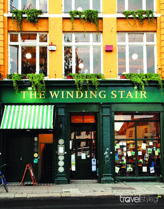 Δουβλίνο - Τhe Winding Stair