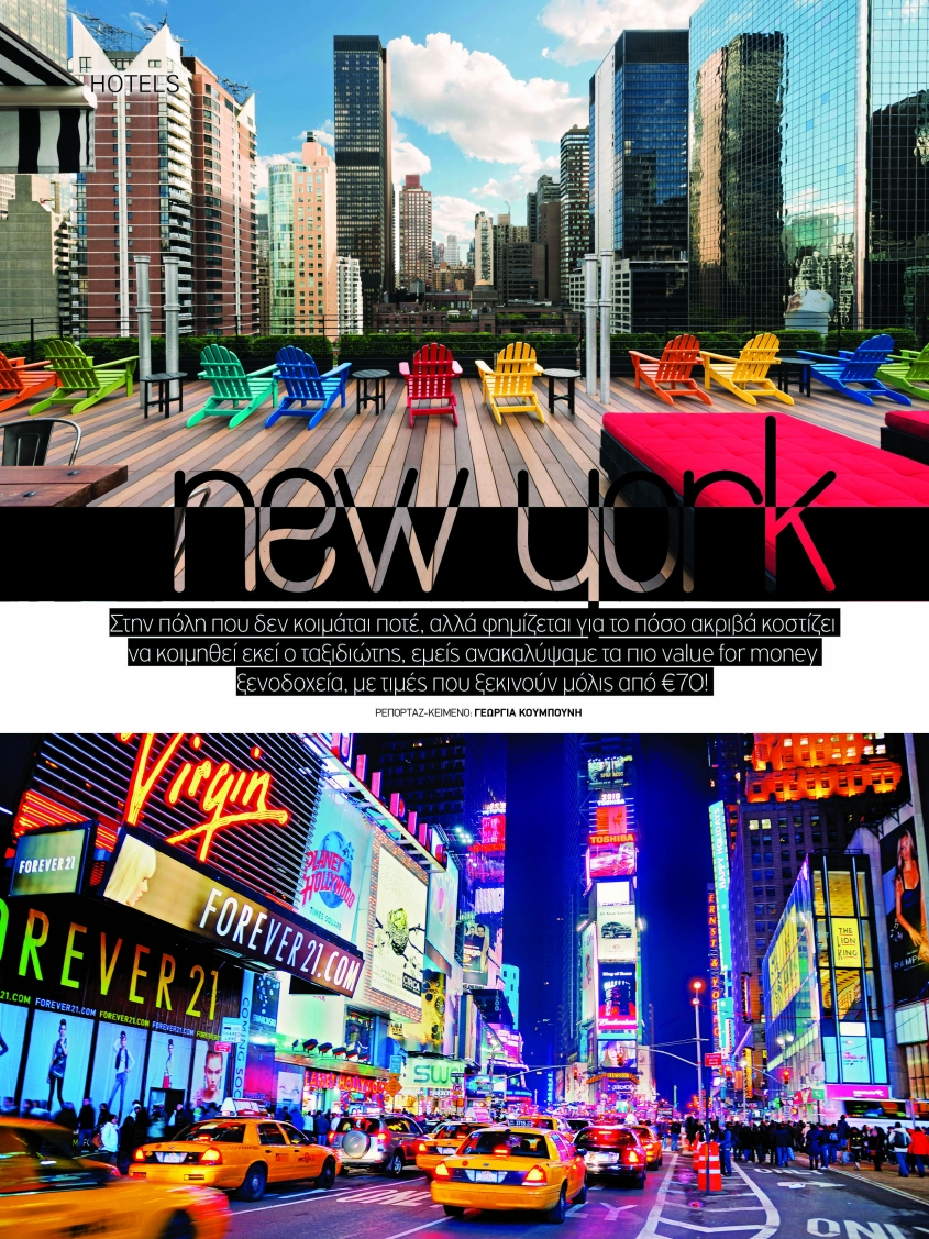 hotels_new-york