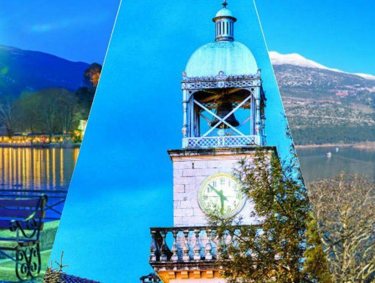 Ταξίδι στα Ιωάννινα - αξιοθέατα