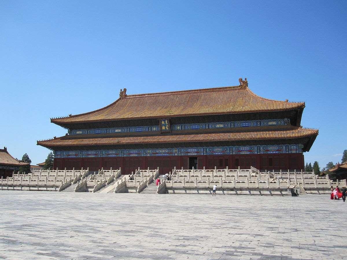 Αυτοκρατορικό Παλάτι, Πεκίνο