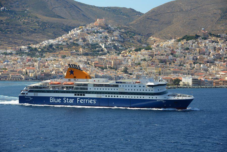 Mεγάλος διαγωνισμός της «BLUE STAR FERRIES» και του Travelstyle.gr! Πάρτε μέρος και κερδίστε ένα από τα 15 διπλά εισιτήρια με επιστροφή για τον αγαπημένο σας προορισμό στις Κυκλάδες και τα Δωδεκάνησα!