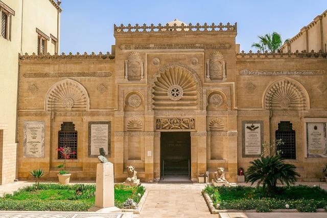 Μουσείο Ισλαμικής Τέχνης, Κάιρο