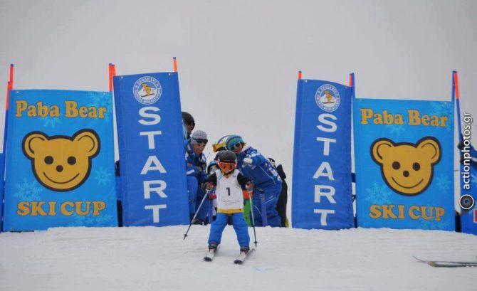 Αυτή την Παρασκευή αποχαιρετάμε τη ski season με ένα super party στον Παρνασσό!
