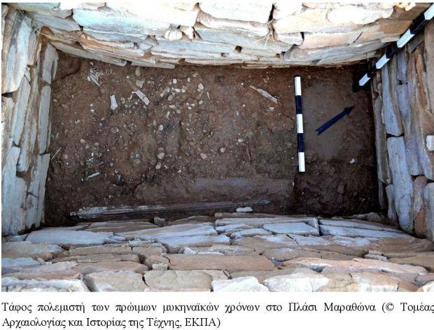 Ανατριχίλα! Ανακαλύφθηκε τάφος αρχαίου πολεμιστή στον Μαραθώνα (Photos)