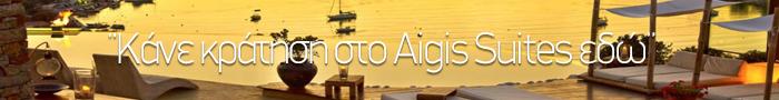 Travel idea Τζιά: Κορυφαίος ανοιξιάτικος προορισμός, μια ανάσα από την Αθήνα!