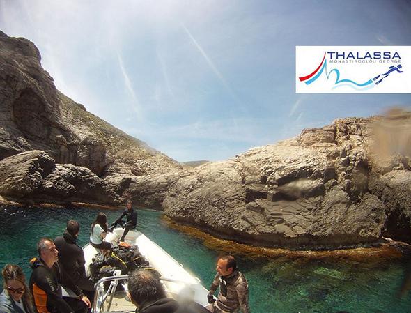 «Μωβ Σπήλαιο» στην Ελλάδα; Κι΄ όμως υπάρχει! Μάθετε που βρίσκεται...