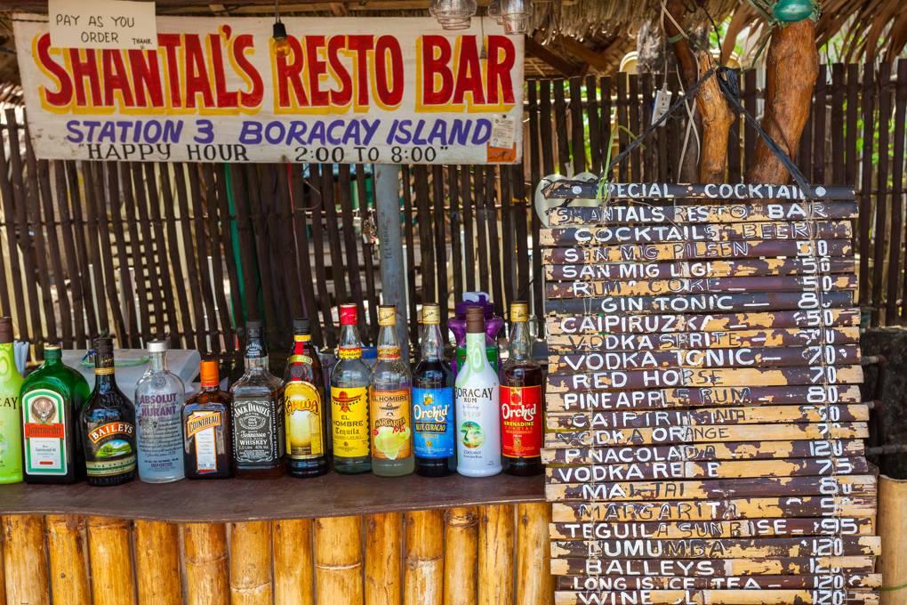 Φιλιππινέζικη μπύρα