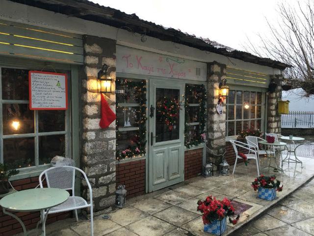 Καφέ της Χαράς, Κλαυσί, Ευρυτανία