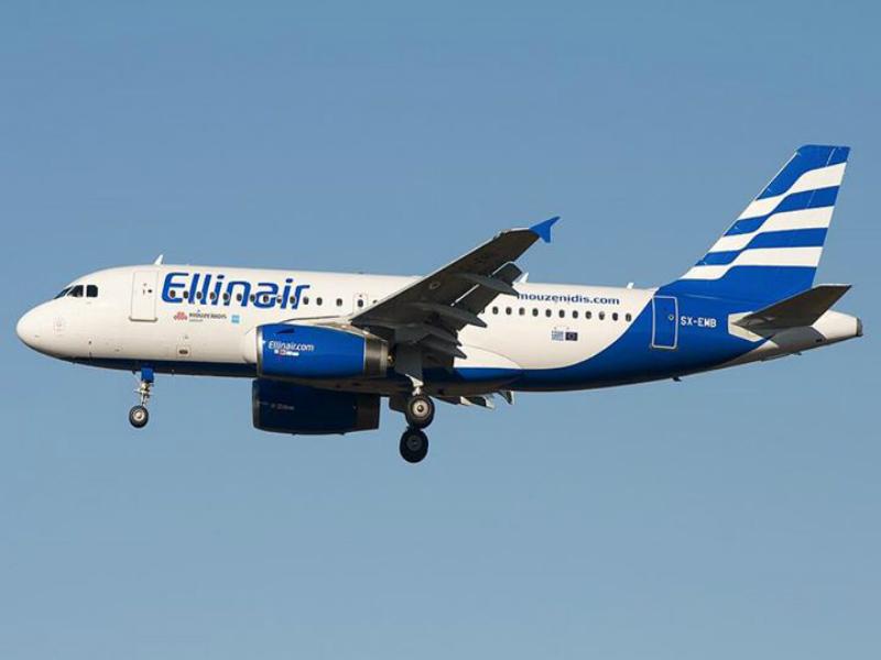 Ellinair: Super προσφορά με πτήσεις εσωτερικού από 31,30€ και δωρεάν αποσκευή έως 20kg!