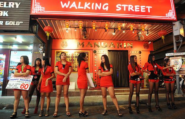 Σεξ μασάζ στο Μακάο