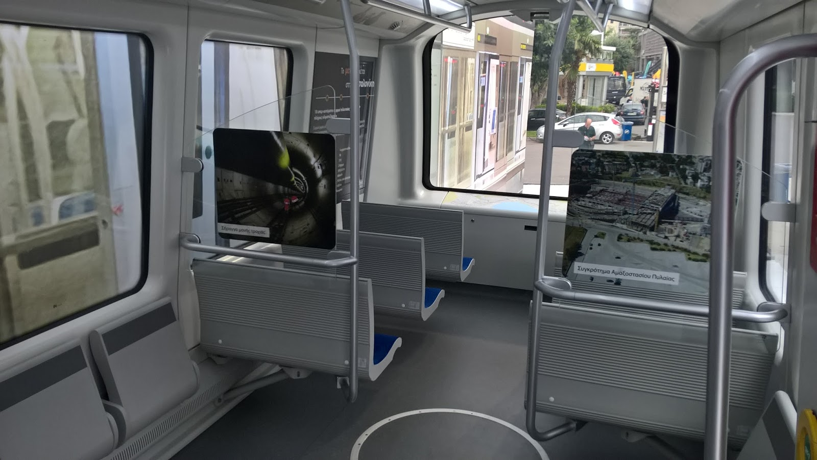 Μετρό Θεσσαλονίκης: Δείτε τις πρώτες εικόνες από το εσωτερικό του!