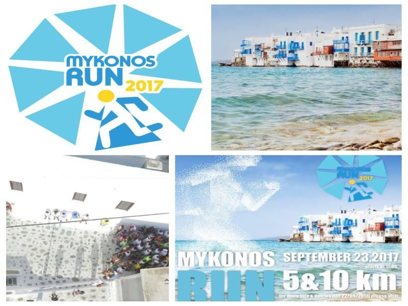 Mykonos Run