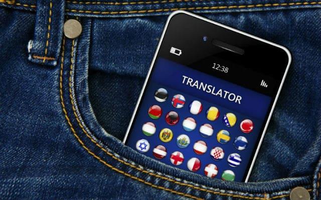 Εφαρμογή μετάφρασης