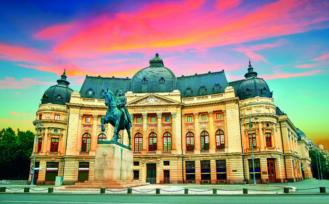Παλάτι, Βουκουρέστι, Ρουμανία