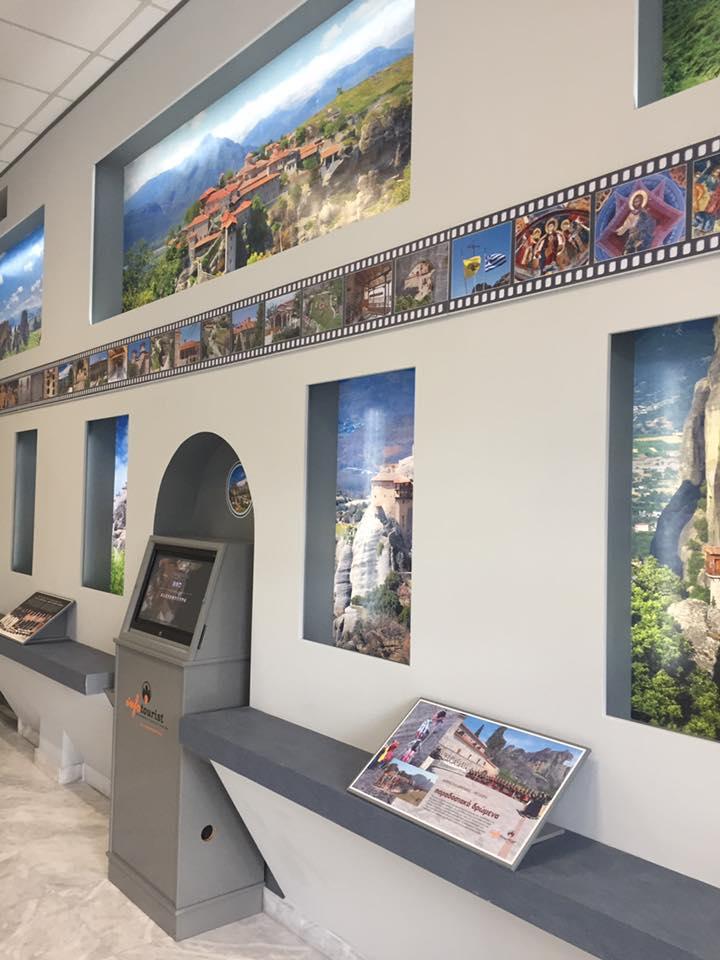infotourism kalabaka