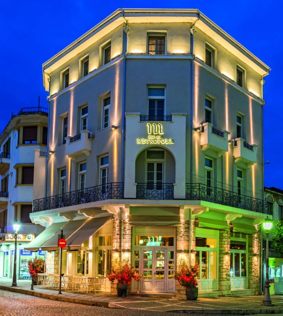 Hotel Metropolis, Ιωάννινα - Ιστορικά ξενοδοχεία