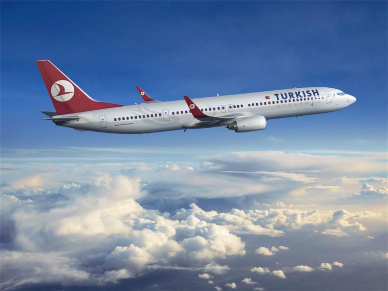 Turkish Airlines - αεροσκάφος