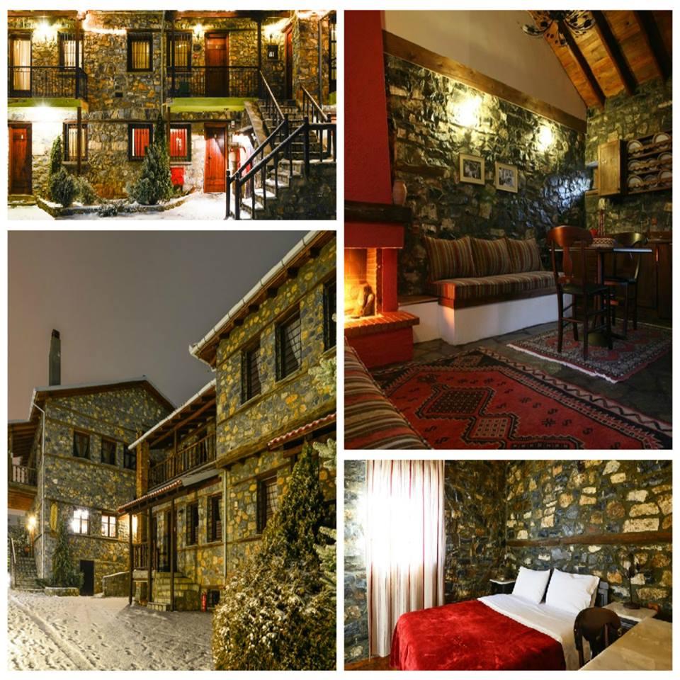 Νέος super διαγωνισμός αποκλειστικά στο travelstyle.gr!Κερδίστε 2 ΔΩΡΕΑΝ διανυκτερεύσεις σε παραδοσιακό ξενώνα στο Καϊμακτσαλάν!