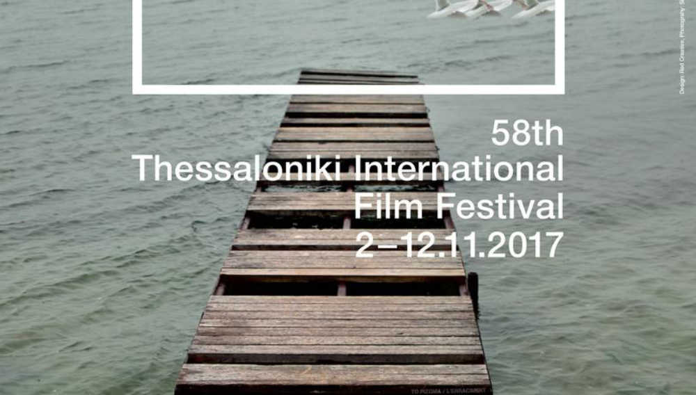 festival thessalonikis