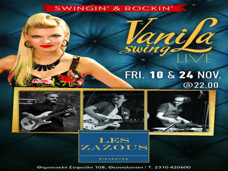 Μην το χάσετε! H πιο swingin' & rocking βραδιά σε ένα από τα πιο δημοφιλή στέκια της Θεσσαλονίκης!!!