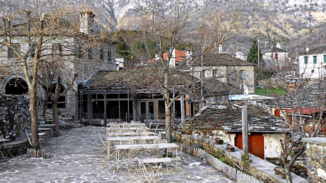 Ορεινά χωριά Ελλάδα