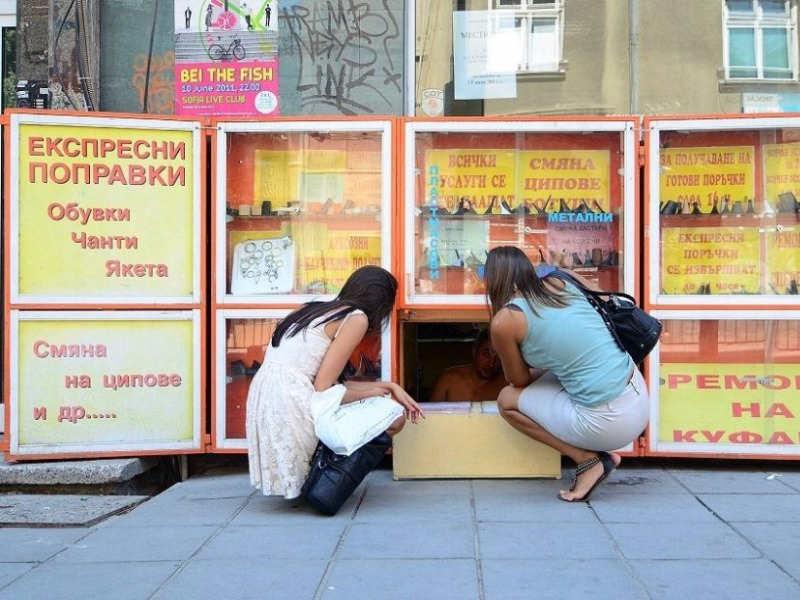 """Αποτέλεσμα εικόνας για Γιατί τα περίπτερα της Βουλγαρίας είναι τόσο χαμηλά;"""""""