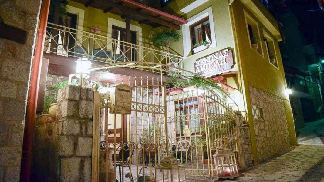 ξενώνας Άμπολη εξωτερικά