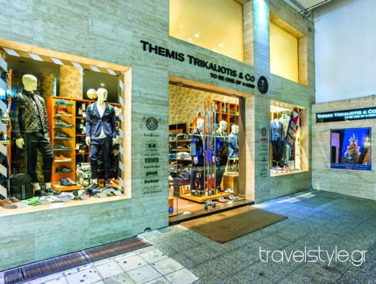 Themis Trikaliotis Τρίκαλα