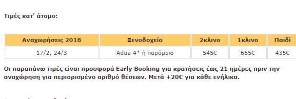 H προσφορά της ημέρας: Super all in excusive ταξίδι στην Τοσκάνη (7 ημέρες) με μόλις 545€!