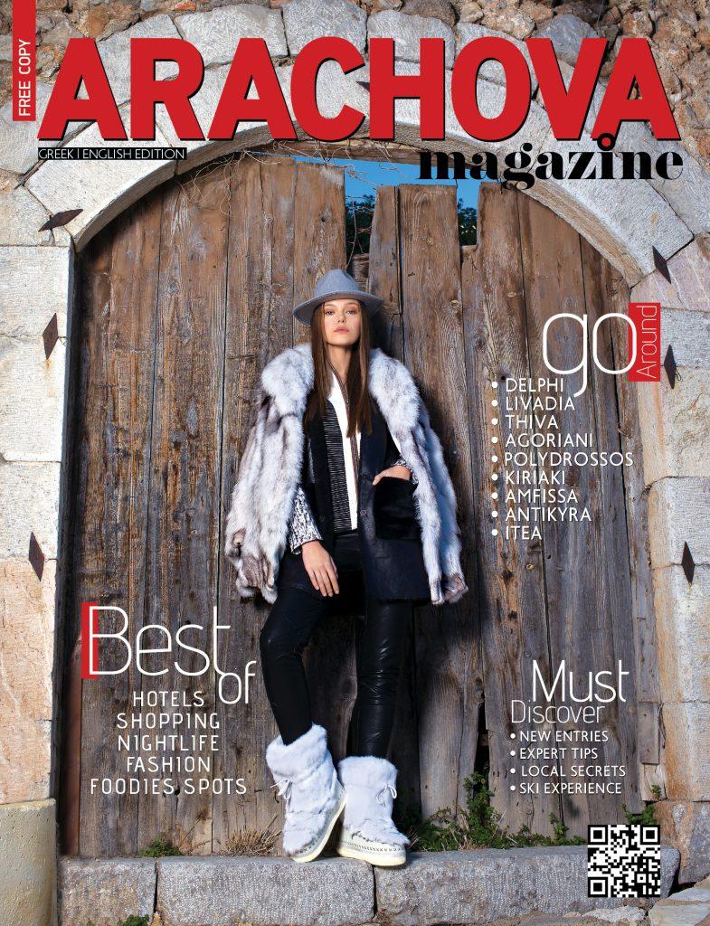arachova magazine 2018