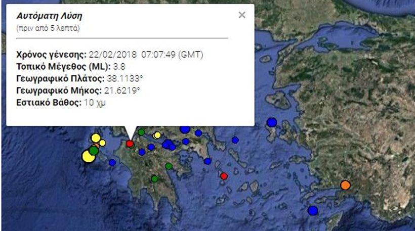 Χτύπησε ο Εγκέλαδος: Νέος σεισμός ταρακούνησε τη χώρα πριν λίγο!
