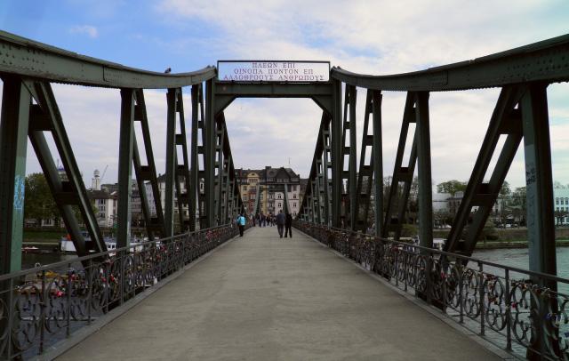 """Η γέφυρα στη Φρανκφούρτη που """"μιλάει"""" αρχαία ελληνικά"""