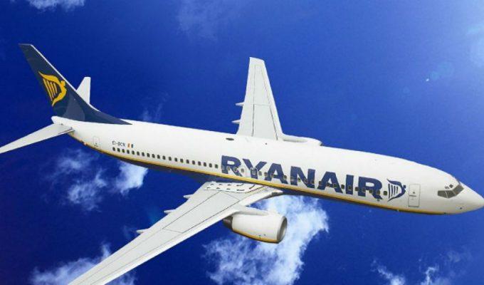 Ryanair αλλαγές