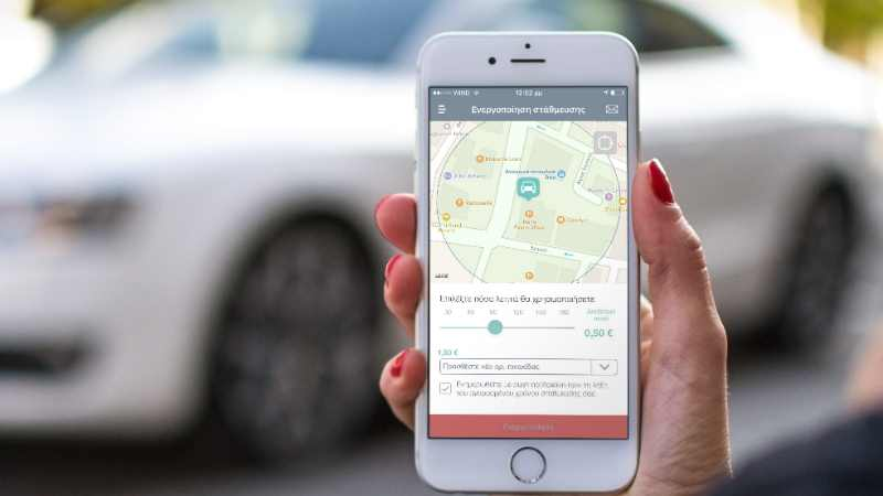 "10 smartphone εφαρμογές που θα σας λύσουν τα ""χέρια"" σε κάθε ταξίδι!"