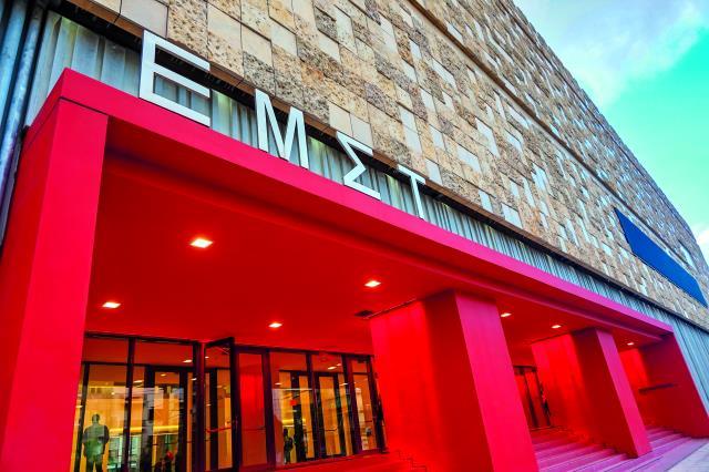 Μουσεία Αθήνα: Εθνικό Μουσείο Σύγχρονης Τέχνης