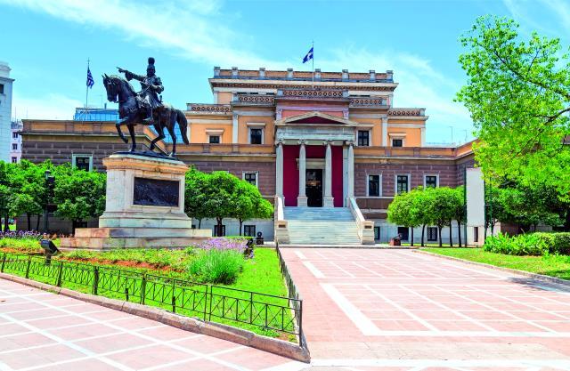 Μουσεία Αθήνα: Εθνικό Ιστορικό Μουσείο