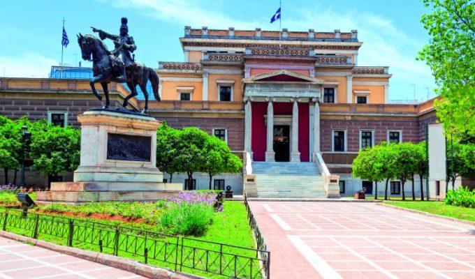 Αθήνα: Τα μουσεία που επιβάλλεται να επισκεφθείς!