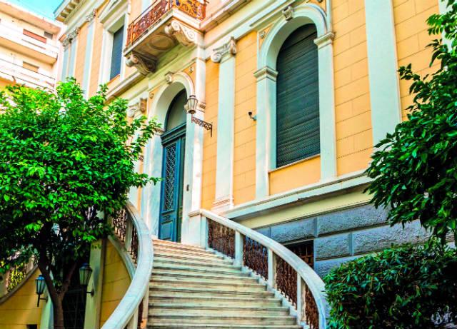 Μουσεία Αθήνα: Νοµισµατικό Μουσείο