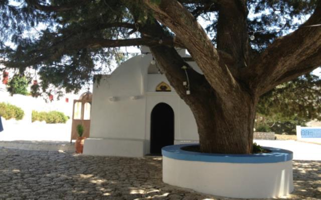 Μονή Αγίου Ιωάννη Αλάργα, Χάλκη