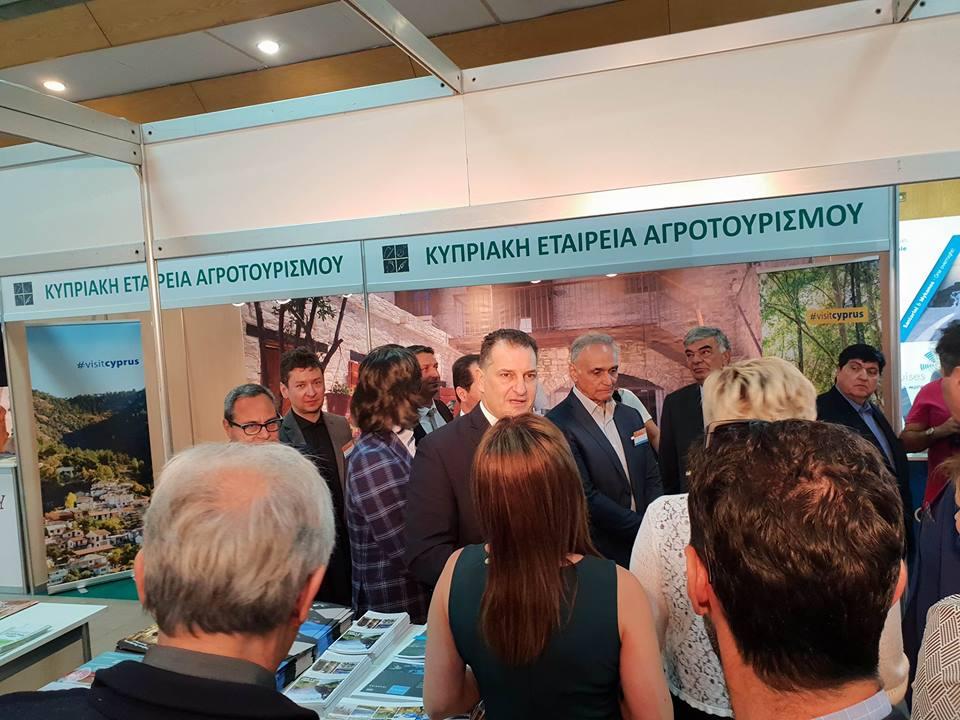 Έκθεση «ΤΑΞΙΔΙ 2018» στην Λευκωσία Κύπρου