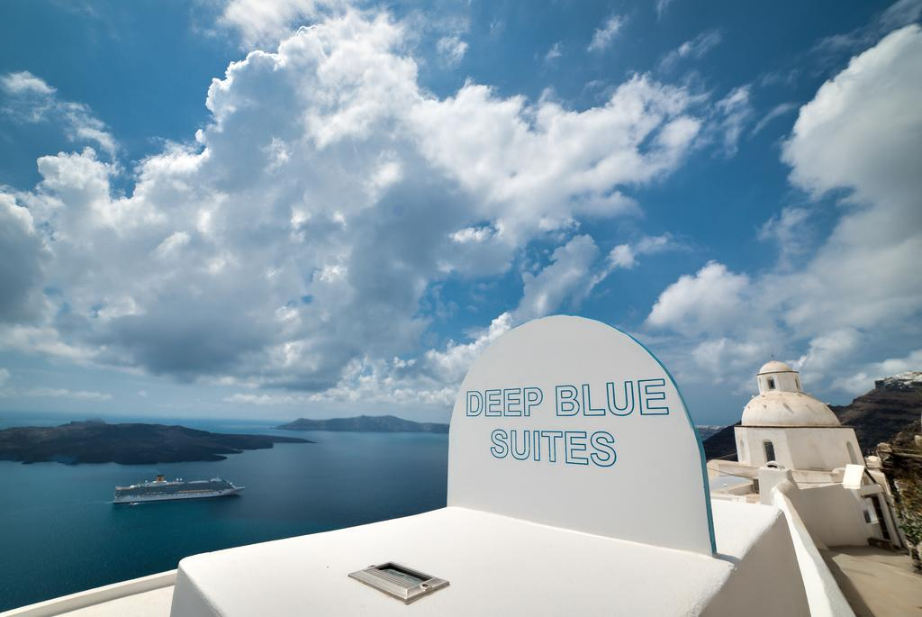Fira Deep Blue Suites λογότυπο