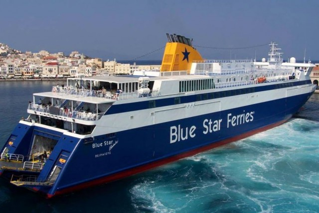 Blue Star Ferries πλοίο