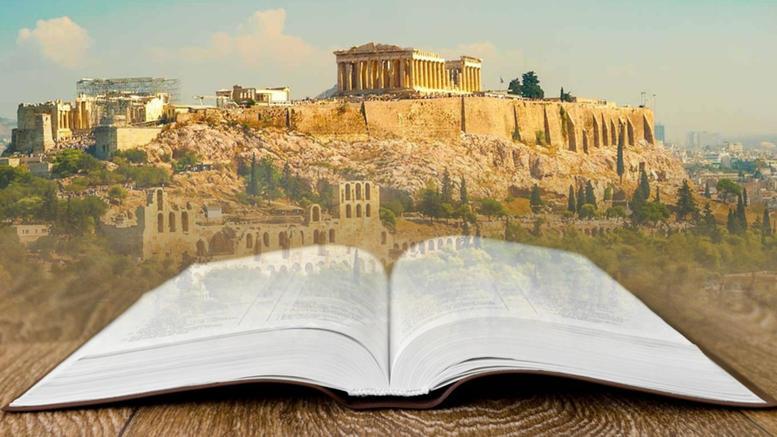 Αθήνα: Η Παγκόσμια Πρωτεύσουσα Βιβλίου για το 2018! Θα γεμίσει γωνιές ανάγνωσης!