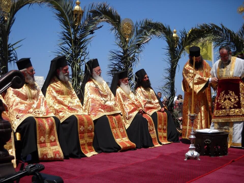 Ιερός Νιπτήρας - Πασχαλινό έθιμο Πάτμου