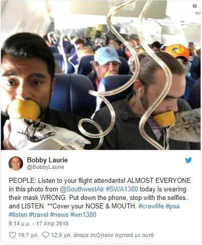 Αποτέλεσμα εικόνας για Γιατί δεν πρέπει να αγνοείτε την επίδειξη σωστικών μέσων στα αεροπλάνα